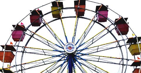 Featured Atlanta Fair