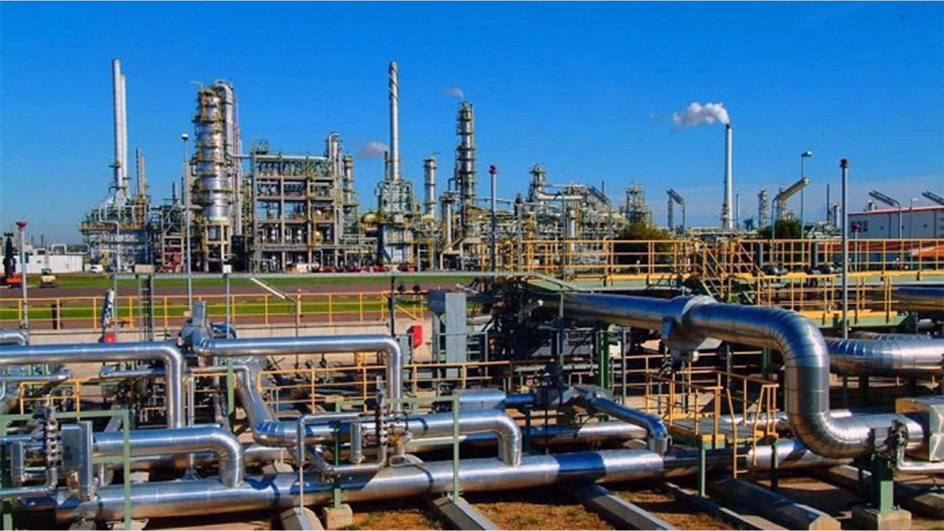 US Consortium to Build Future Angolan Refinery
