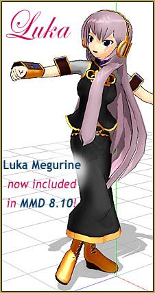 Luka megurine ver 1.0 is now included in MMD 8.10! ... LearnMMD.com