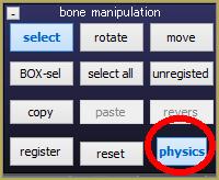 Bone_manipulation