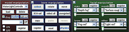 Beammann's Water v5 Controller can be translated into English.