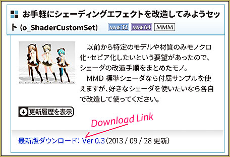 Find the link for the o_ShaderCustomSet_v0_3 effect on the Japanese version of the page.