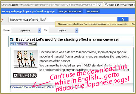 Google Translate the whole page to find your o_ShaderCustomSet_v0_3 effect... then go back to the Japanese page to use the link.