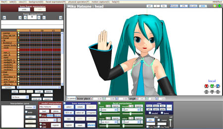 Download and Enjoy MikuMikuDance MMD