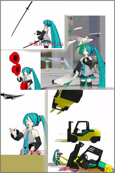 Miku Juggles... all kinds of things!