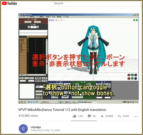 VPVP MMD Training video offers MMD instructions videos.