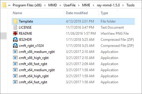 Contents of the Tools folder inside Ray-MMD... custom sky box... skybox