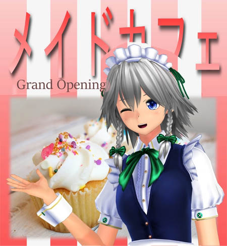 Japanese Maid Cafe poster you can make!