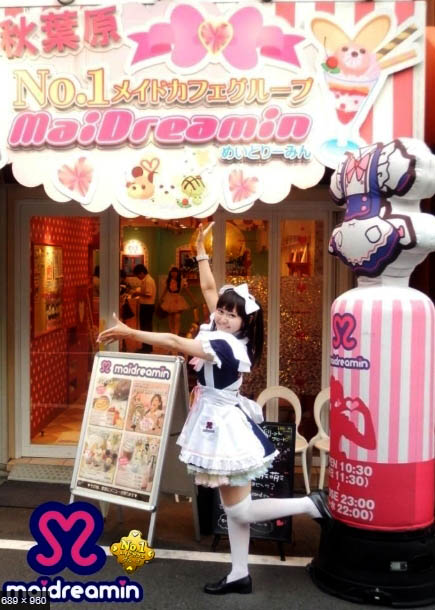 Make your own Japanese Maid Cafe -style posters to announce your next Video or Vocaloid project!
