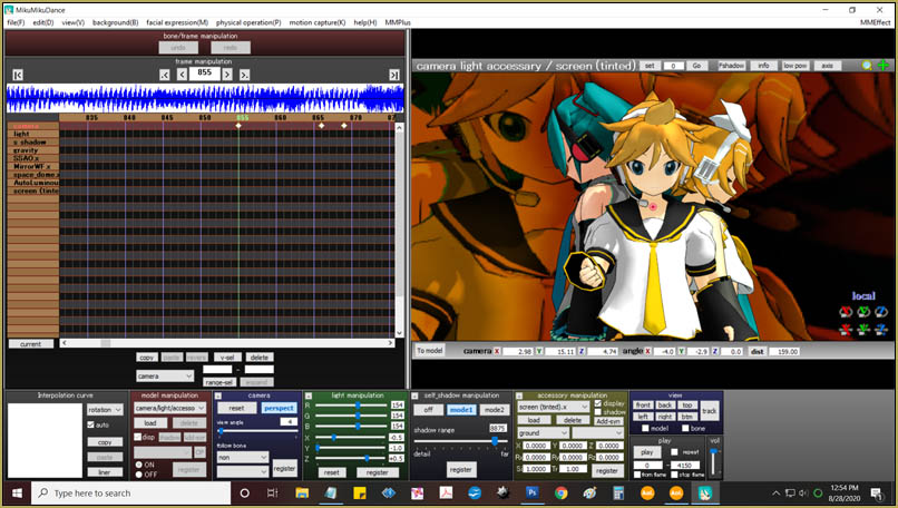 """MMD Project """"I WANNA PARTY!"""" looks great on the MMD GUI!"""