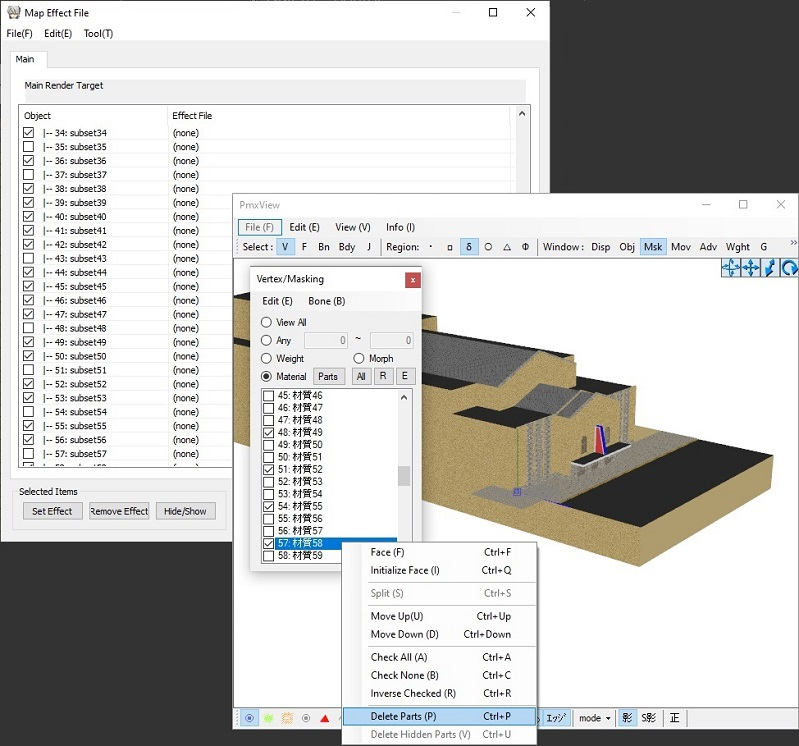 Deleting unseen parts from your models optimises computer assets and allows your MMD to run more quickly.