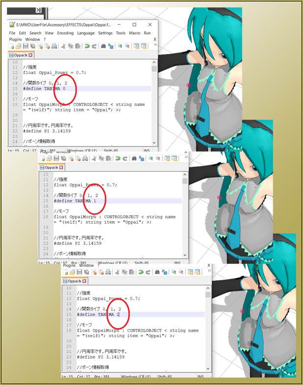 """The """"Tanima"""" adjustment controls the shape of the Oppai in the Oppai Effect."""