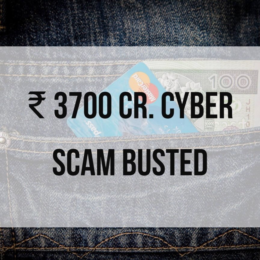 Online Trading Scam