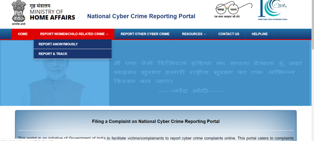 Reporting cyber crime online