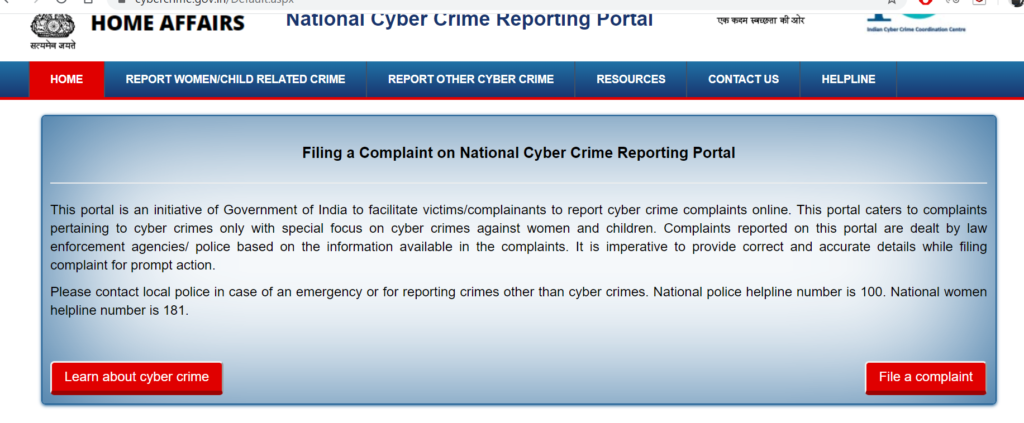National Cyber Crime Reporting Portal - Step 2