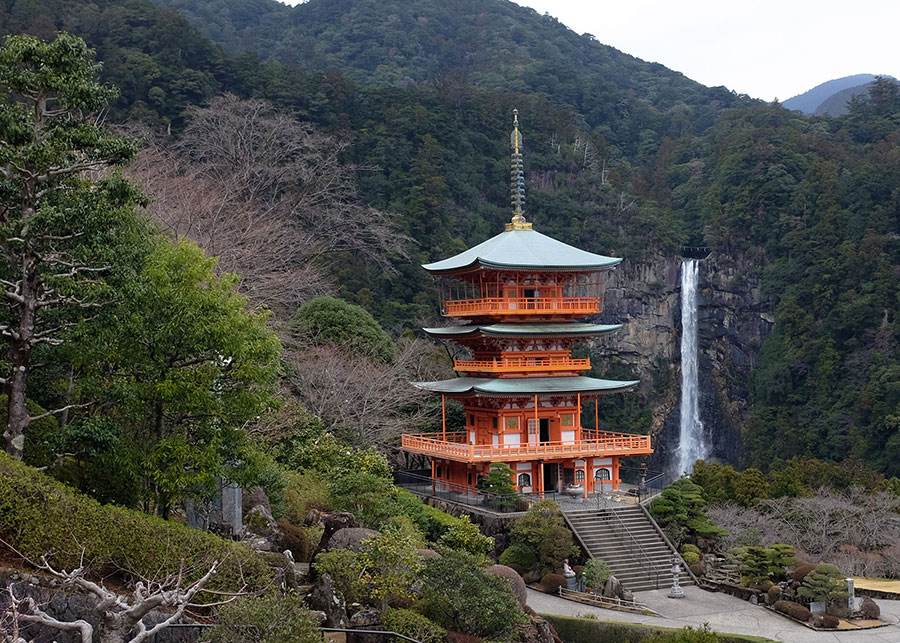 A waterfall and pagoda at Kumano Nachi Taisha