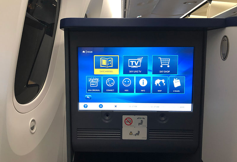 ANA Business Class in-flight entertainment system. Credit: Chris Ashton