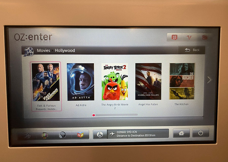 OZ:enter entertainment system. Credit: Chris Ashton