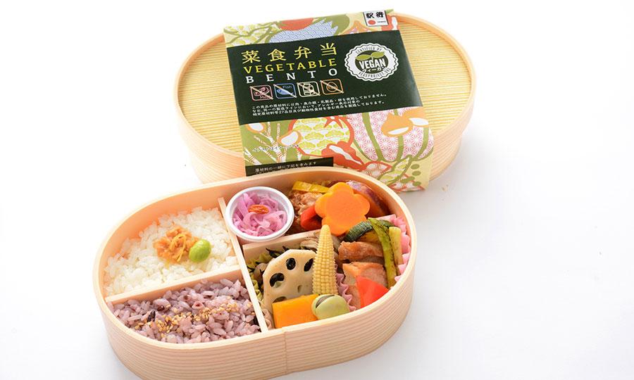 Saishoku Vegan Bento. Supplied.