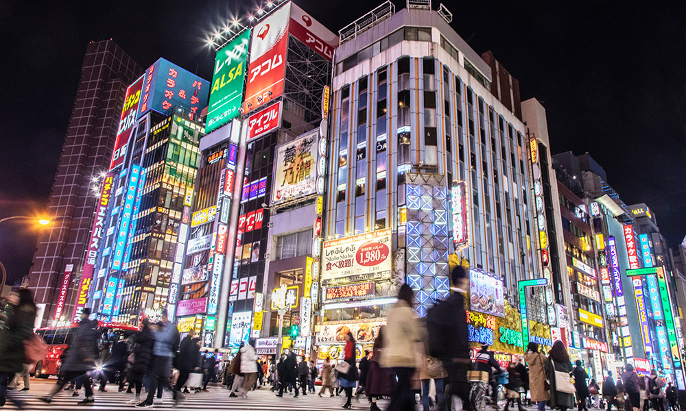 The glittering lights of Tokyo. Supplied.