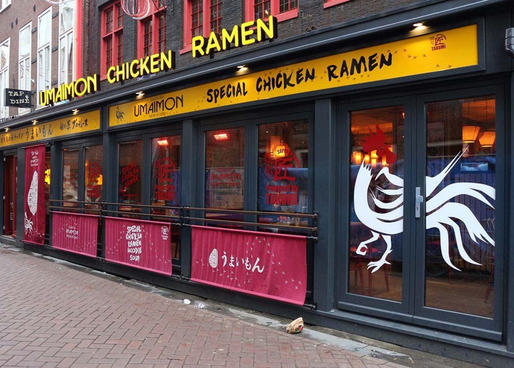 Umaimon Amsterdam - yummy chicken ramen at Leidseplein