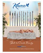 Koume Catalog Cover