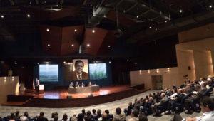 Acto UNIMET centenario Rafael Caldera 23 nov 2016 Rafael Tomás Caldera hablando