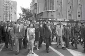 1995 Marzo 10 Mensaje al Congreso 002