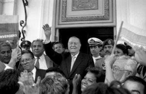 1996 Marzo 12 Mensaje al Congreso 001