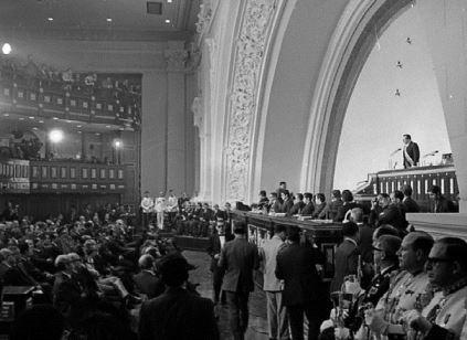 1970. Marzo, 11. Presentando su primer Mensaje al Congreso Nacional.