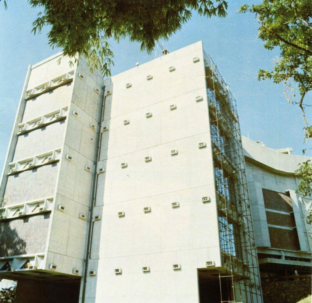 1973. Diciembre, 6. Inauguración de la ampliación del Museo de Bellas Artes en Caracas.
