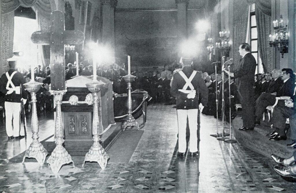 1973. Enero, 4. Discurso en el Salón Elíptico del Capitolio, en las exequias del ex presidente Eleazar López Contreras.