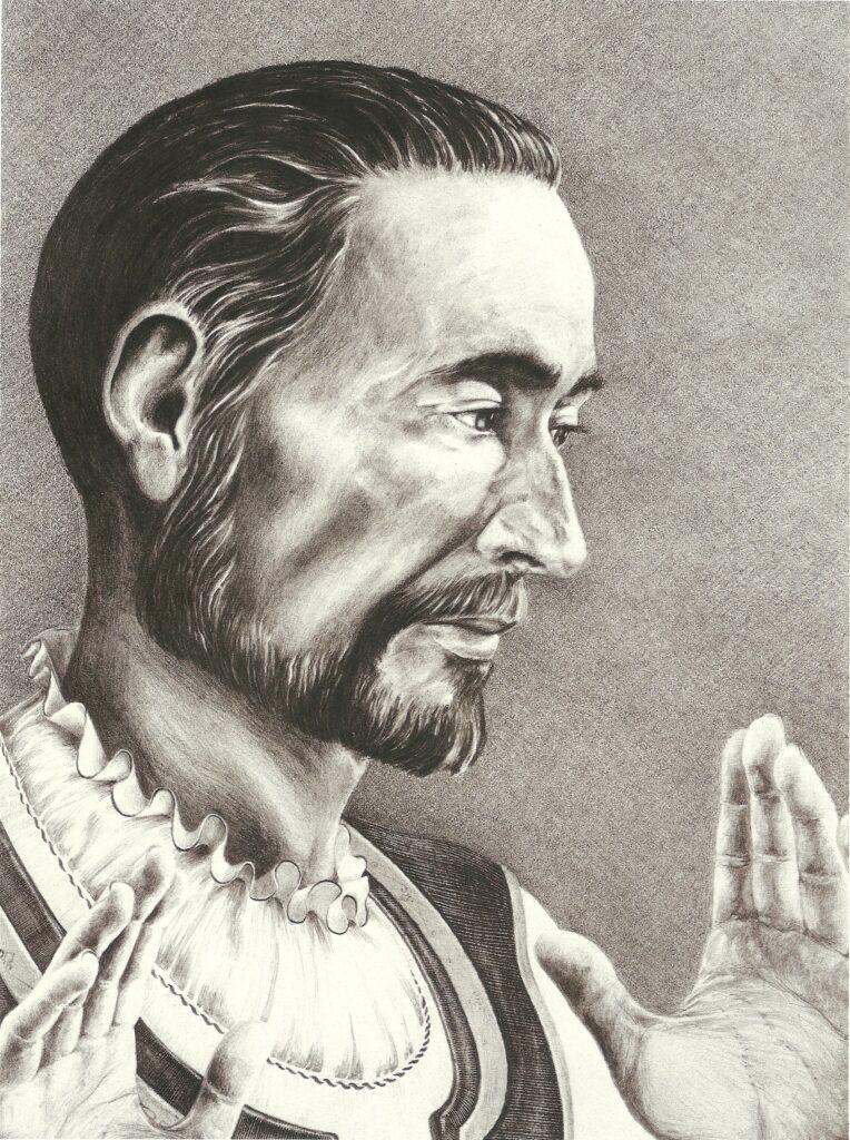 San Ignacio de Loyola: Hombre Completo, Ejemplo para la Juventud (1956)