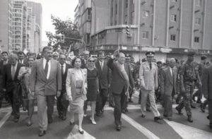1995. Marzo, 10. Primer Mensaje al Congreso Nacional.