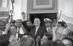 1996. Marzo, 12. Segundo Mensaje al Congreso Nacional.