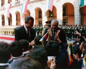 1997. Febrero, 6. Recibimiento por el presidente de México, Ernesto Zedillo, en el Palacio Nacional.
