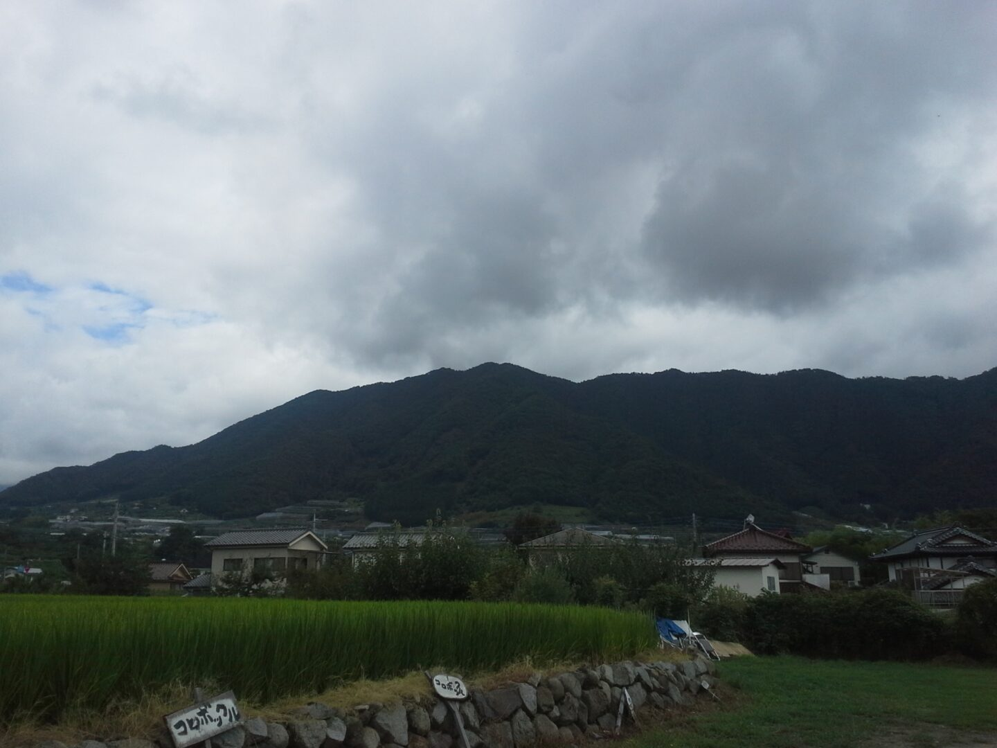 Divided Heaven - Japan blog - photo 12