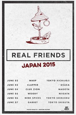 Real Friends - Japan Tour - Poster - 2015