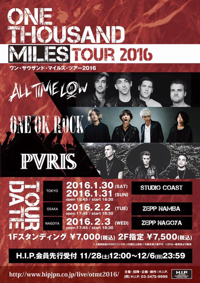 All Time Low - One Thousand Miles Tour 2016 - poster