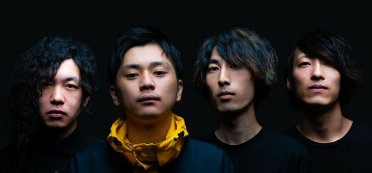 Earthists. – DREAM TOUR