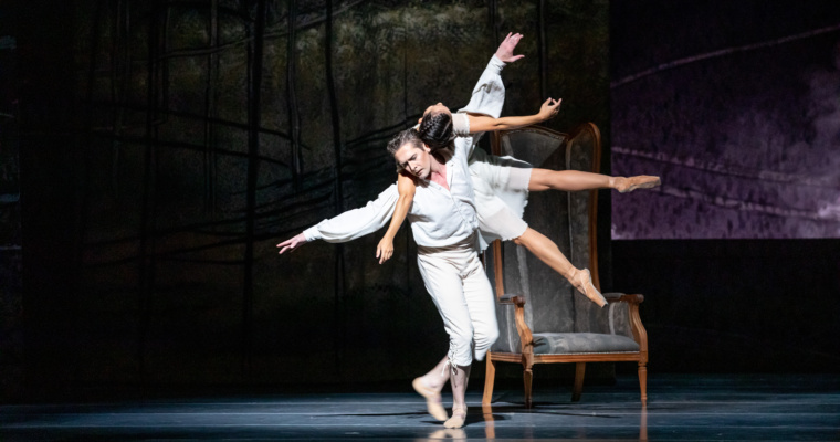 Jane Eyre | Joffrey Ballet, October 16, 2019