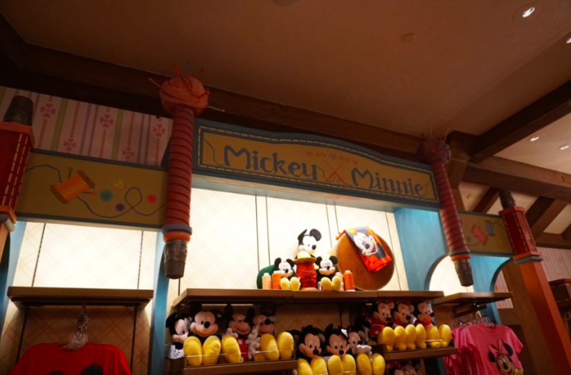 Mickey and Minnie's Mercantile