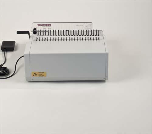 Combi E Plastic Comb Binding Machine by Renz image 4