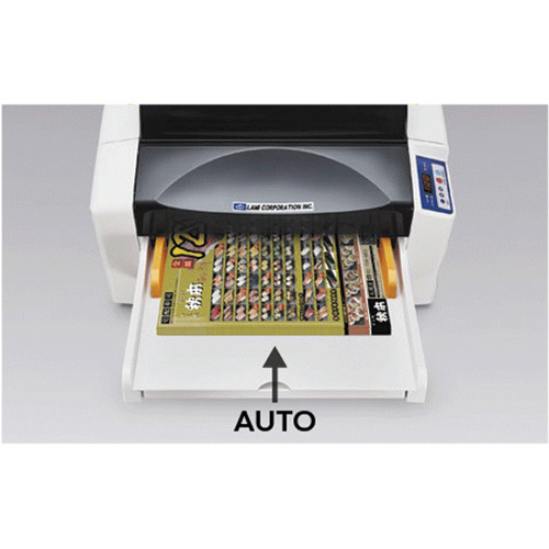 Lami Revo-Office Automatic Laminator close-up of front loading