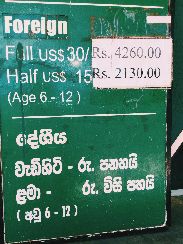 Sigiriya price 2016
