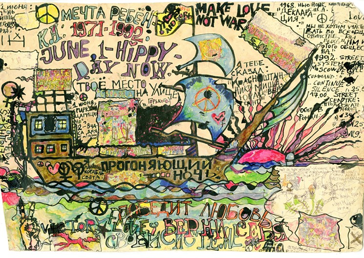 Azazello, Hippie Peace Ship, 1992