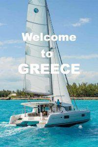 Catamaran Charter Greece mobile slide