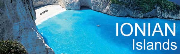 Ionian Islands Catamarans