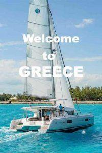 Catamaran Charter Greece mobile