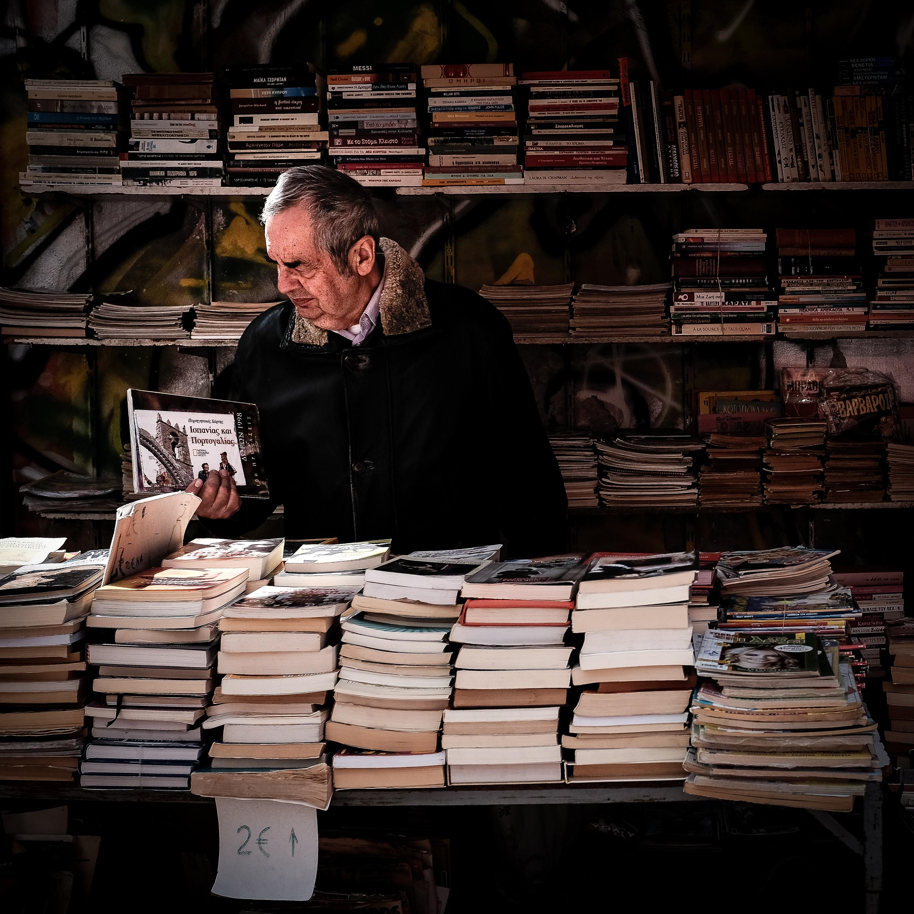 Sin Derechos De Autor. Descubriendo letras y cultura